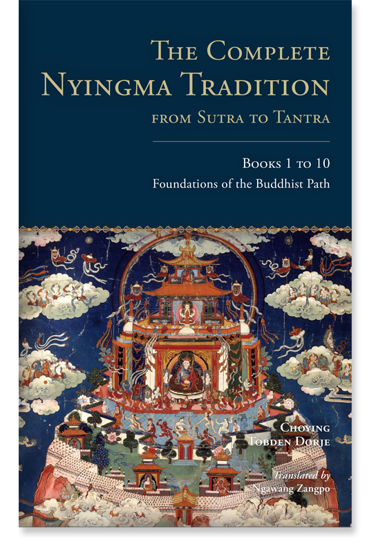 The Complete Nyingma Tradition
