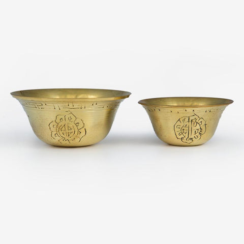 Engraved Brass Offering Bowls - Imperfect