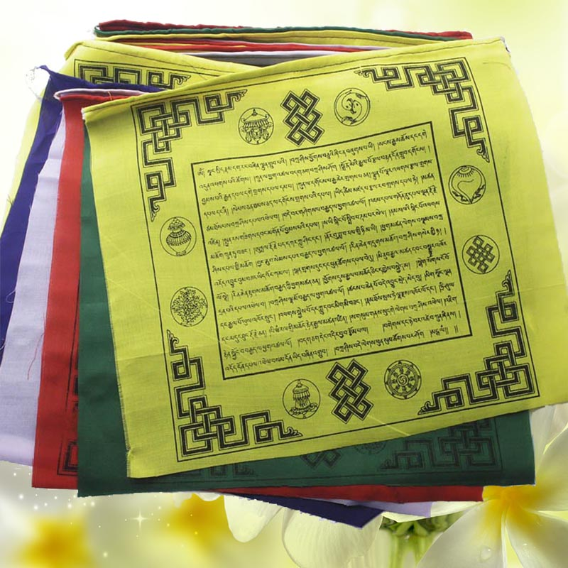 Auspicious Prayer Flag <BR>Set of 25