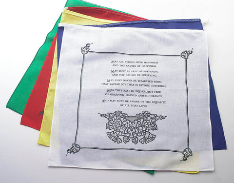 Prayer for Peace Prayer Flag - Set or Single