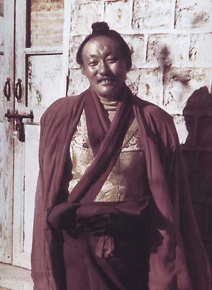 Chagdud Rinpoche as a Young Man Photo