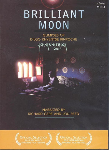 Brilliant Moon DVD
