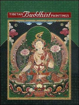 Tibetan Buddhist Paintings Notecards