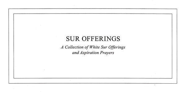 White Sur Offerings