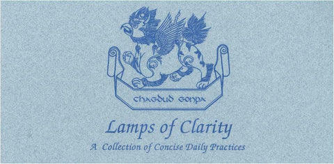Lamps of Clarity Text