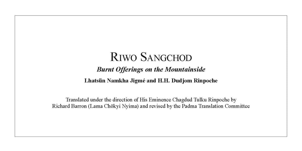 Riwo Sangchod Text