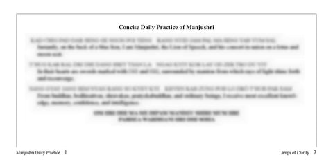 Concise Manjushri Text