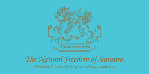 Natural Freedom of Samsara Text