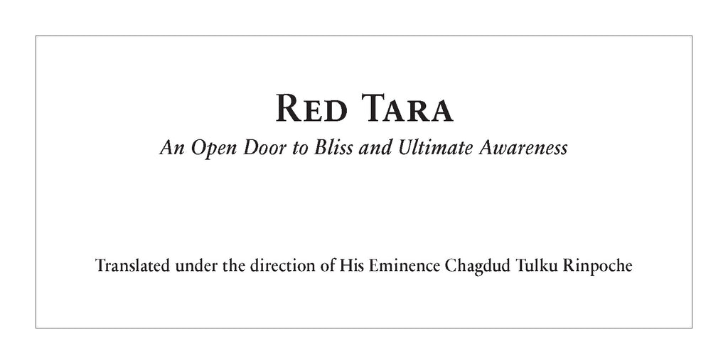 Concise Red Tara Text