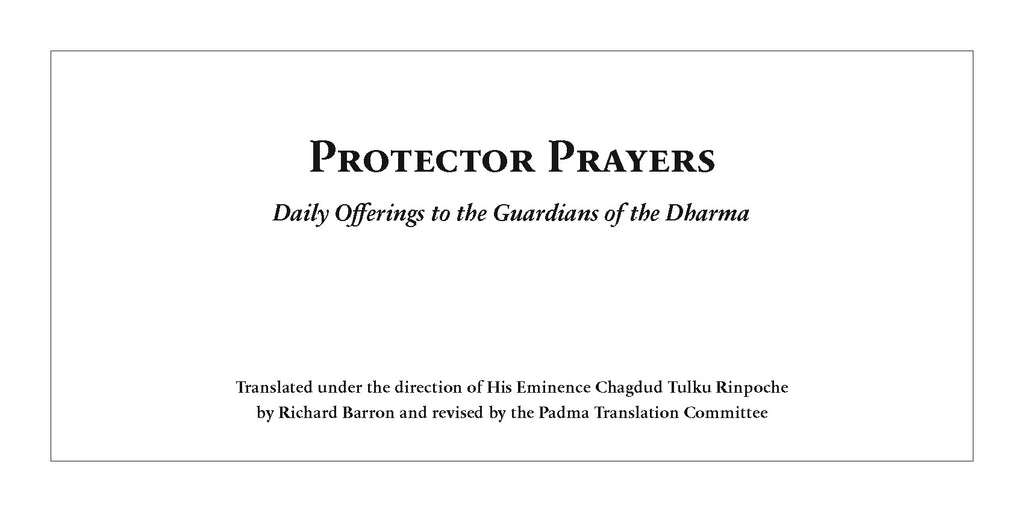 Supplementary Protector Prayers Text