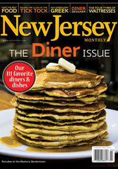 February 2008: The Diner Issue