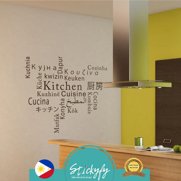 Wall decal Multi-language kitchen