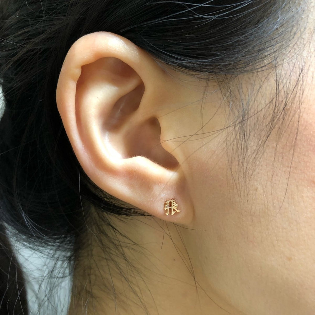 Mini Chinese Letter Earrings - Kelly Bello Design