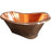 Chopin 70″ Copper Double Slipper Tub