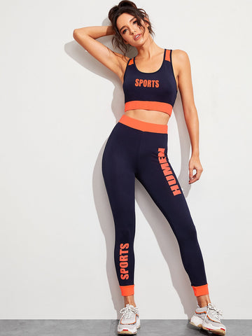 Letter Graphic Racer Back Sports Bra & Leggings Set