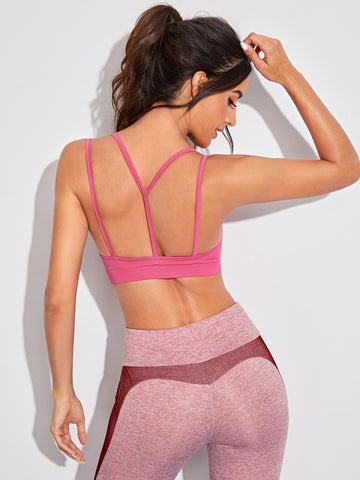 Scoop Neck Strappy Back Sports Bra | Amy's Cart Singapore