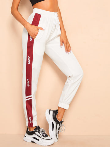 Lettering Contrast Side Drawstring Waist Windbreaker Pants | Amy's Cart Singapore