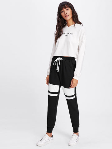 Contrast Striped Drawstring Sweatpants | Amy's Cart Singapore