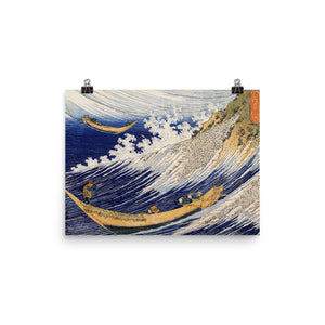 Hokusai, Ocean Waves