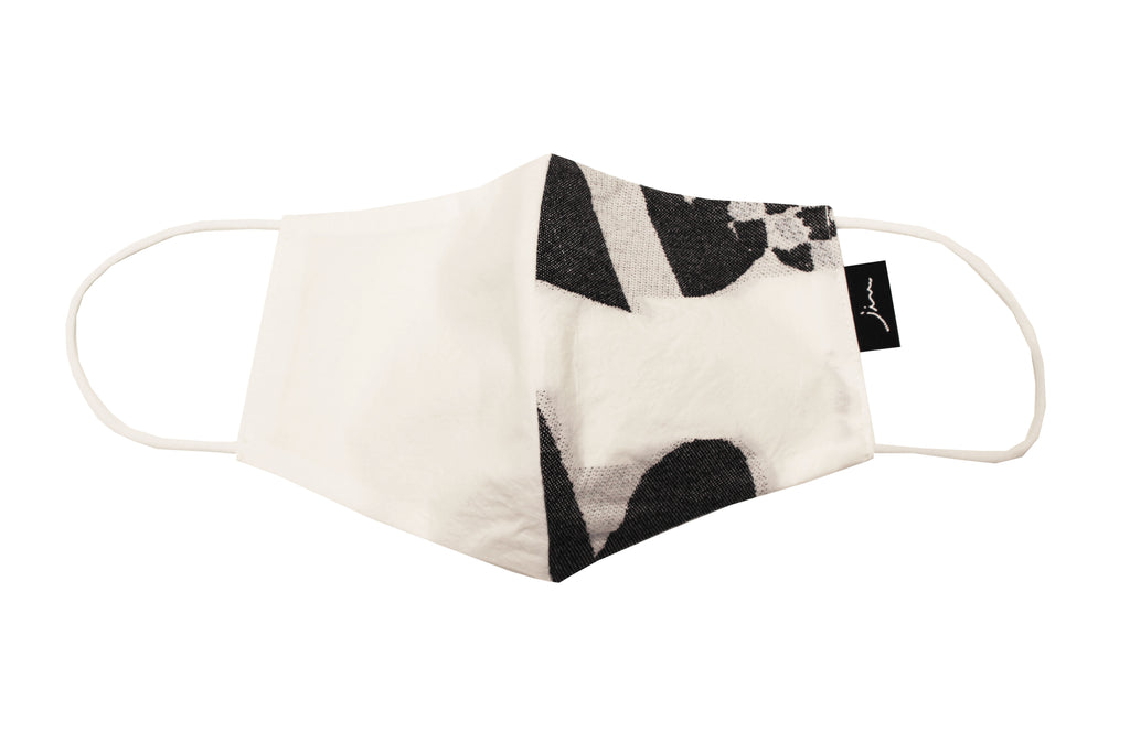 JI-U White & Grey Patterns Reusable Face Mask