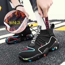 Load image into Gallery viewer, 2019 Hotsell Superstar Breathable Men Basketball Shoes