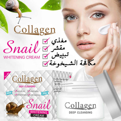 Cream Collagen deep cleansing - كولاجين الحلزون
