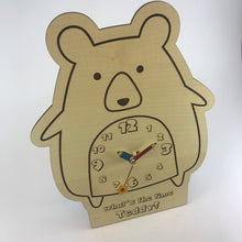 Load image into Gallery viewer, Kids Hanging Clock (Cute Bear) with Custom Engraving - Wilson-Made