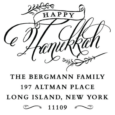 Custom Script Happy Hanukkah Address Stamp