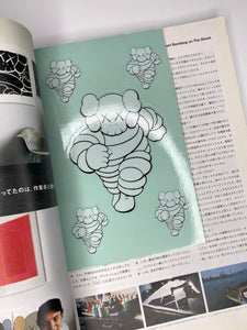 2000 Relax Magazine Kaws issue
