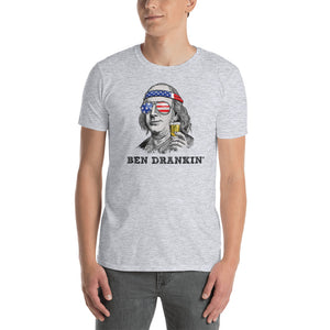 4th of July Shirts Ben Dranking Short Sleeve Unisex T-shirt (4 Colors)