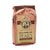 Apple Crumb Cake Flavored Coffee - 8 oz