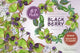 Sweetly blackberry PNG watercolor set