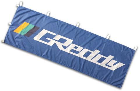 GREDDY NOBORI FLAG ROYAL BLUE