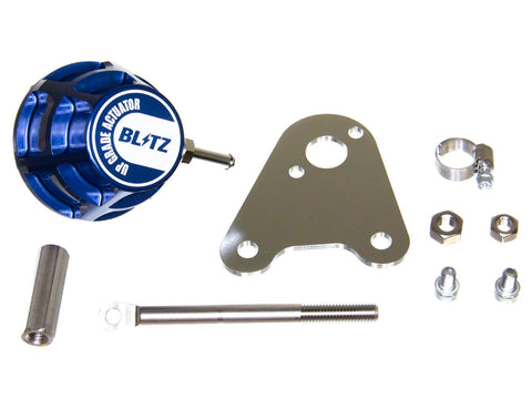 BLITZ UPGRADE ACTUATOR KIT: NISSAN SKYLINE GT-R (RB26DETT)
