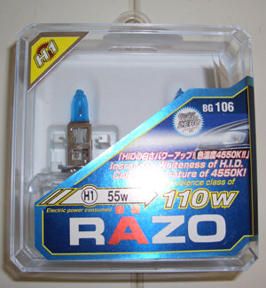 RAZO 9005 ROYAL WHITE 4200K BULB: 55W=110W (PAIR)