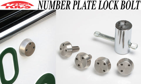 PROJECT KIS LICENSE PLATE BOLTS (4-PCS W/KEY)