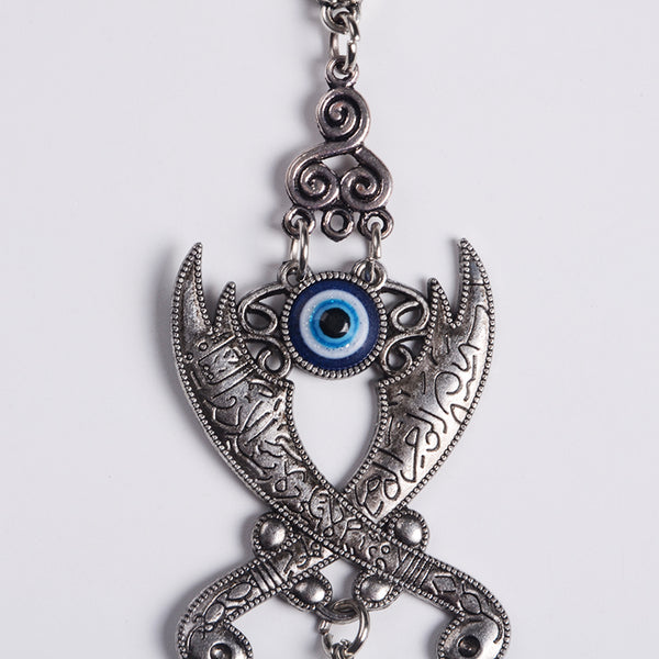 Double Zulfiqar Evil Eye Wall Ornament