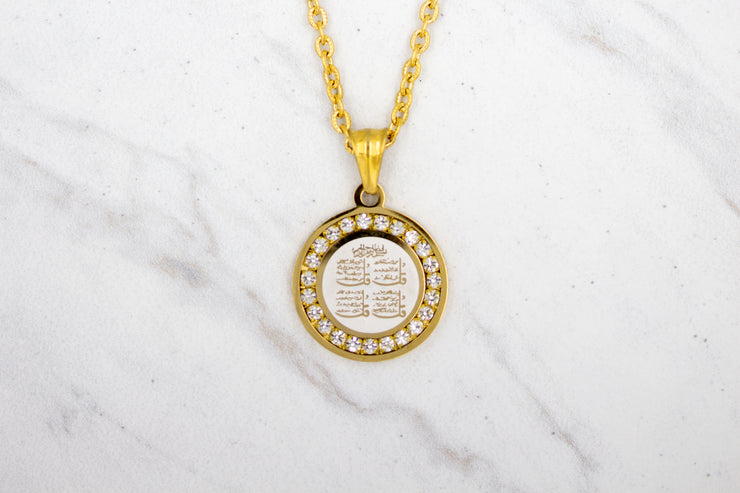 Gold 4 Qul Surahs Necklace