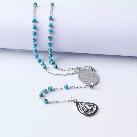 Rosary Ayat Al Kursi Necklace Blue X Silver