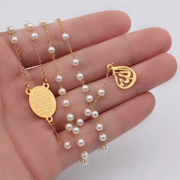 Rosary Ayat Al Kursi Necklace Gold X White