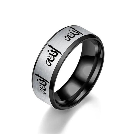 """Allah"" Ring Gold/Silver/Black"