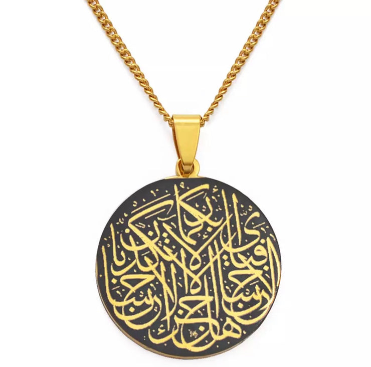 Black x Gold Al Rahman Verses Necklace