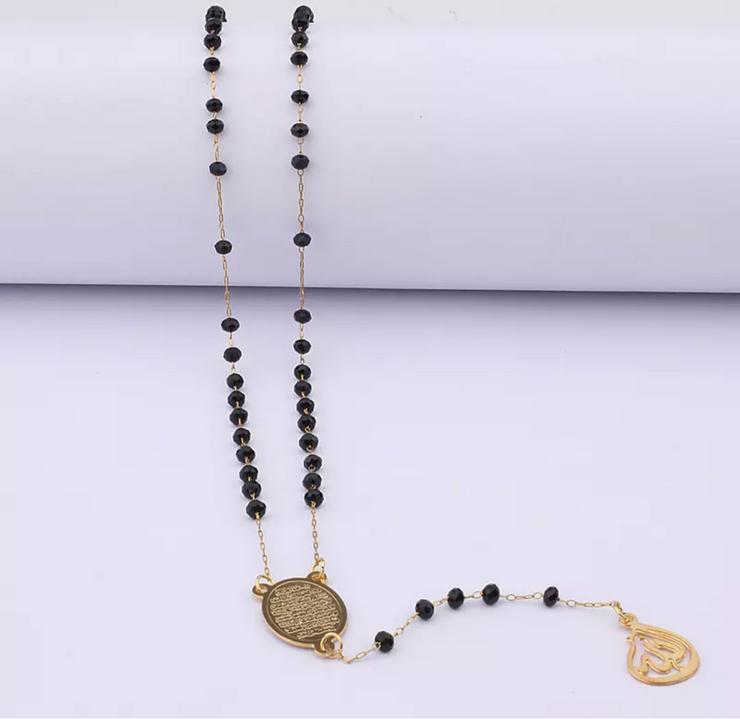 Long Ayat Al Kursi Rosary Necklace Gold X Black