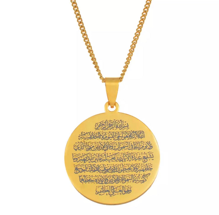 Gold Ayat Al Kursi Necklace