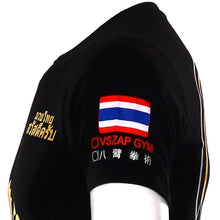 Gilen Muay Thai Fighter Athletic Fit T-Shirt - VSZap - Soldier Complex