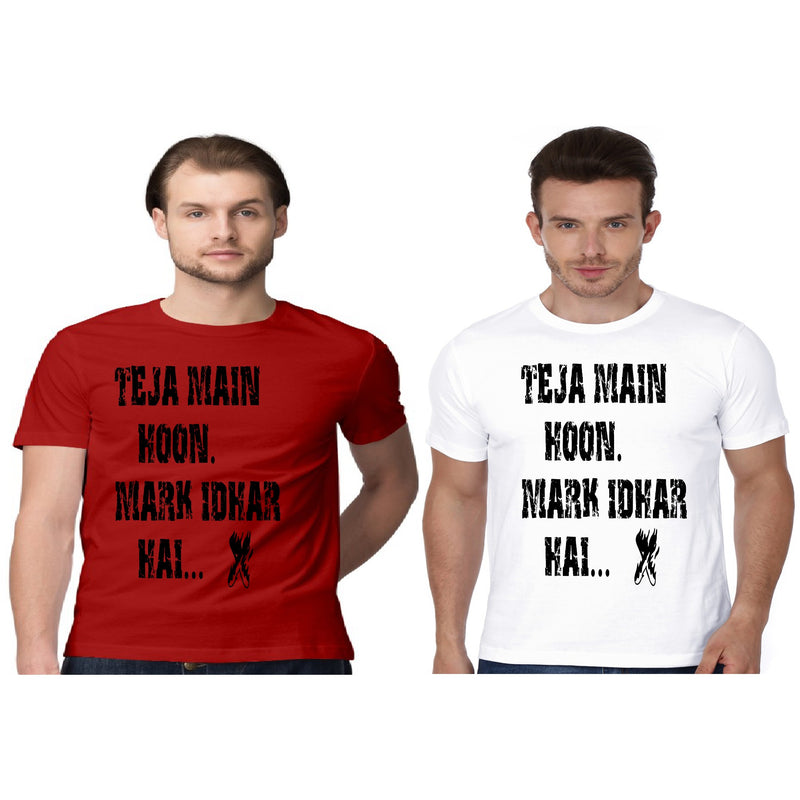 Yeh Teja Teja Kya Hai Couple T shirt