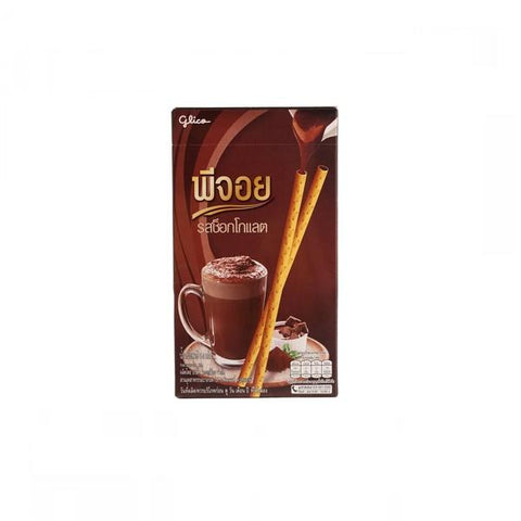 Palitos de Chocolate Glico 44g