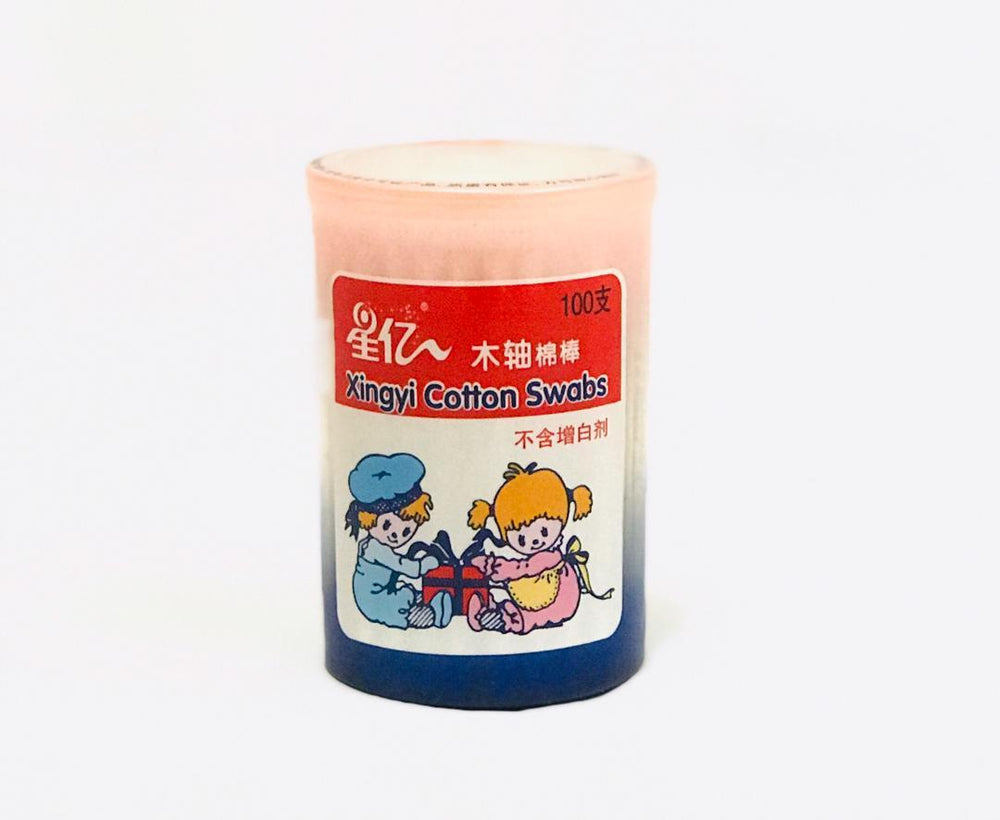 Xingyi Cotton Swabs 100Pcs - Sherza Allstore