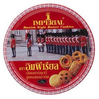 IMPERIAL Danish Style Butter Cookies 200g - Sherza Allstore