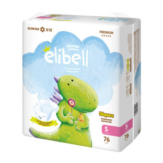 Elibell Baby diapers S76